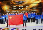 WCG中国区总决赛颁奖典礼图赏