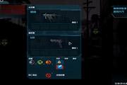 TGA线上预选赛 比赛录像:Shadow Company vs VE