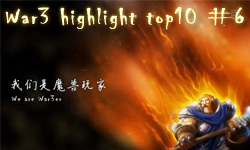 [��Ƶ] Replays.Net��ƷWar3 Highlight Top10 #6