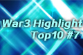 War3 Highlight Top10#7 完结篇