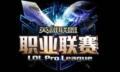 LPL������ �ڶ��� OMG vs ���� �峡������Ƶ