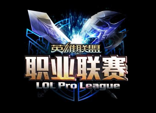 LPL�ļ����������� ���� VS LGD �������Ƶ�ع�