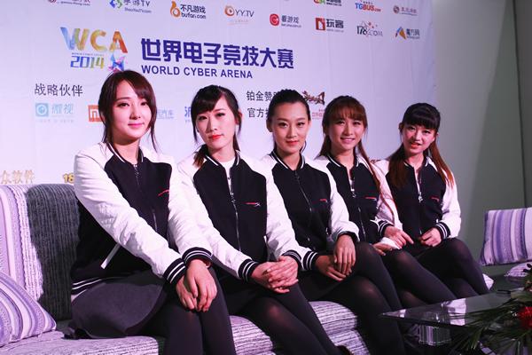 WCA《DOTA2》女子邀请赛之HyperX-Girls