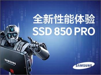 ����SSD 850 PRO ȫ����������