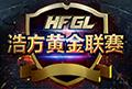 ��HFGL#4��HFGL#4���������С��vs��ɫ��Ƶ�㲥