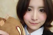 [图赏] 斗鱼第一电竞女汉子 陈一发发姐私房照