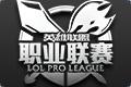 LPL2015�ļ����1�� EDG vs VG �����ϼ�