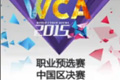 WCA�й���ħ��3����Fly100% vs Infi