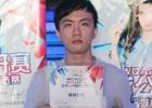 """WCA全球公开赛深圳站前线快报 娱乐主播被""""愚弄"""""""