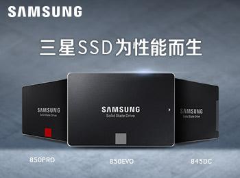 ����SSD Ϊ���ܶ���