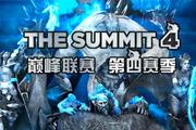 [视频] TS线下总决赛第一日视频合集 VG vs VP已更新!