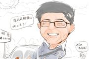 [图赏] GL漫画新年贺礼:萌系风格DOTA2手机壁纸