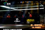 娱乐前线报道 CFS2015世界总决赛