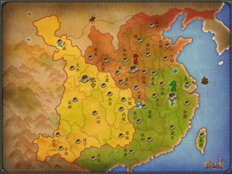 三国领土地图