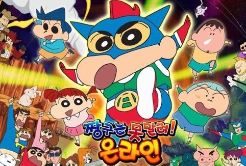 插画 新游/另据报道,《蜡笔小新OL》将于2010年年内上市。