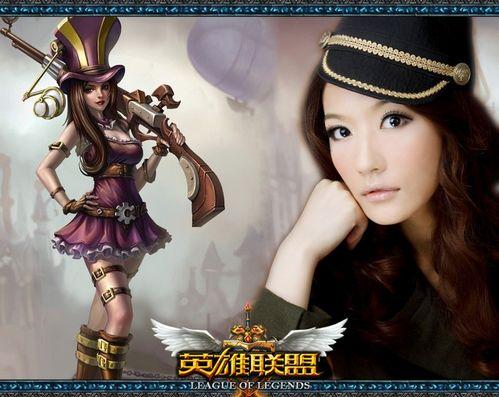 服御姐番茄PK皮城女警-英雄联盟 最受欢迎特色女玩家大盘点
