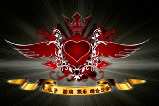自由之战战队logo_yy霸气公会图标素材